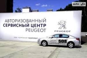 СТО Сервісний центр «Peugeot Полтава»