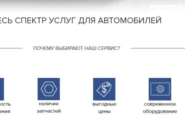 ИТС-Украина