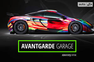 СТО Avangard Garage