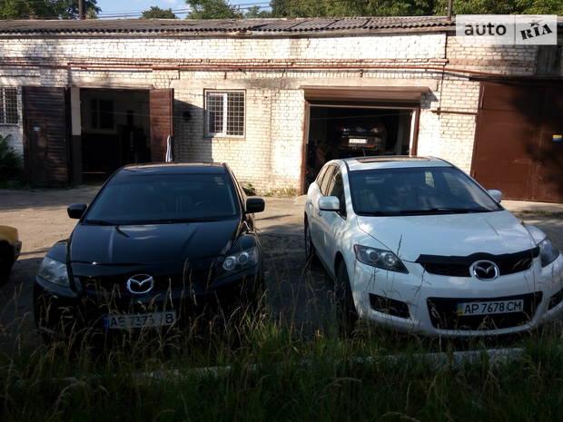 Avangard Garage