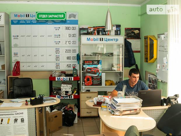 ABC Автосервис