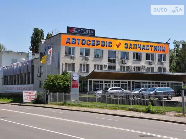 Автоцентр ЕВРОПА Сервис