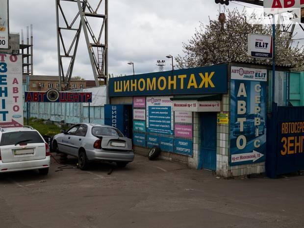 Автоцентр ЗЕНИТ