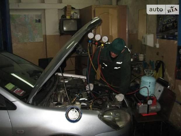 ALEX-AUTOSERVICE