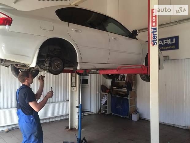 Subaru Мега Сервис