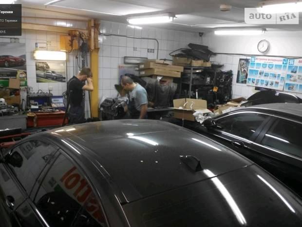 BMW сервис