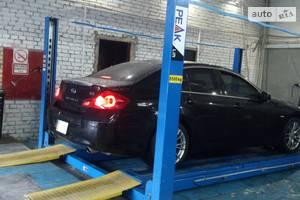BMW-Service