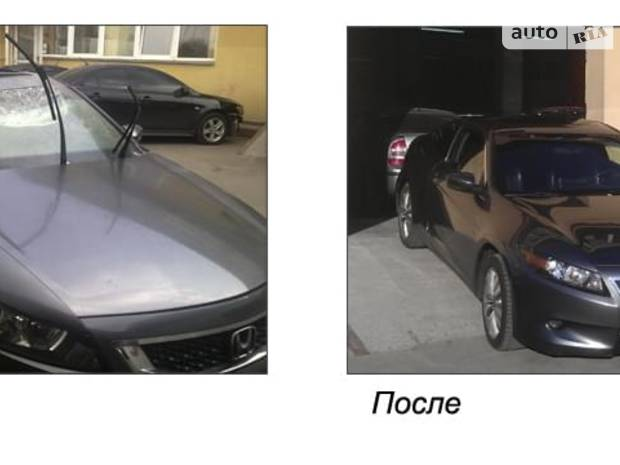 АРТ ДРАЙВ