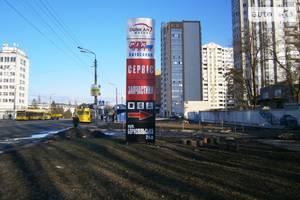 СТО Автоцентр ДУНКАН-МОТОРС