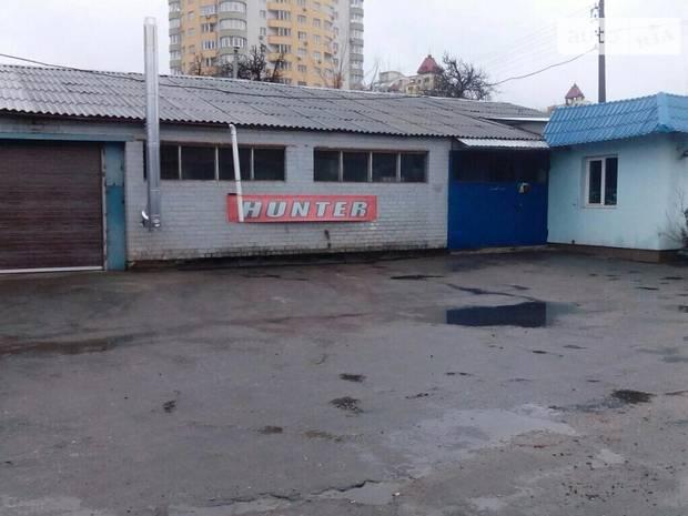 СТО Конюшенко