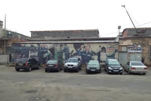СТО BOSCH CAR SERVICE Шугалевич