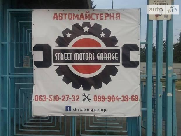 Street Motors Garage