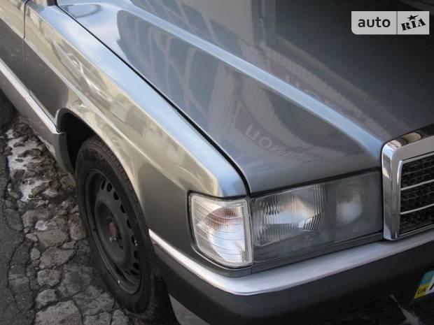 Гарант-Автомаркет