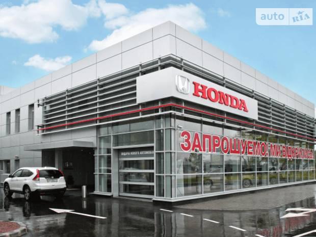 Хонда Прайд Авто Центр