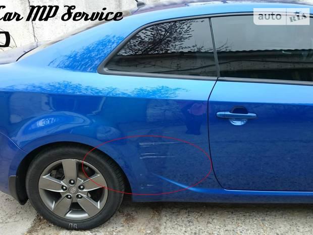 PaintCar Service