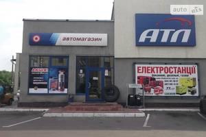 СТО АТЛ на Симиренко, 36