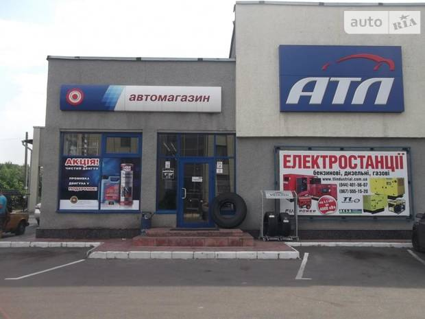 АТЛ на Симиренко, 36