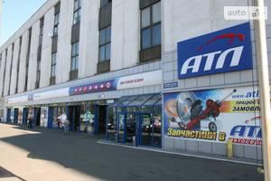 СТО АТЛ на Харьковском шоссе 201-203