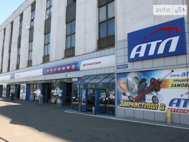 АТЛ на Харьковском шоссе 201-203