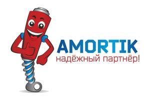 СТО СТО Амортик Сервис