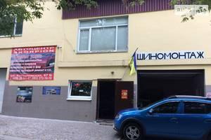СТО Автоцентр SKORPION