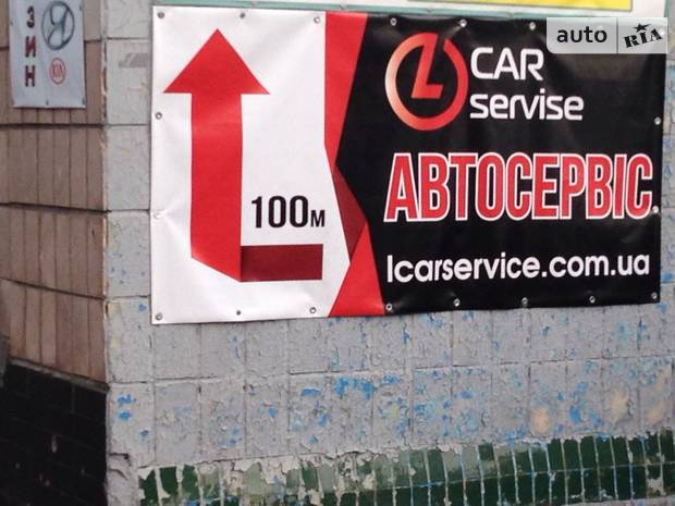 LCARSERVICE