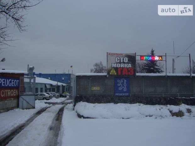 Автотрейд Украина