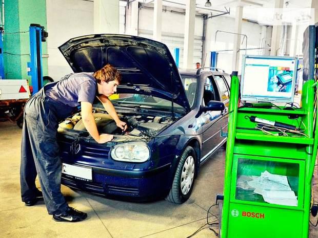 Bosch Service Technolak