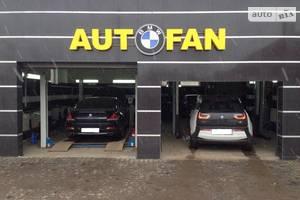 СТО AUTOFAN BMW