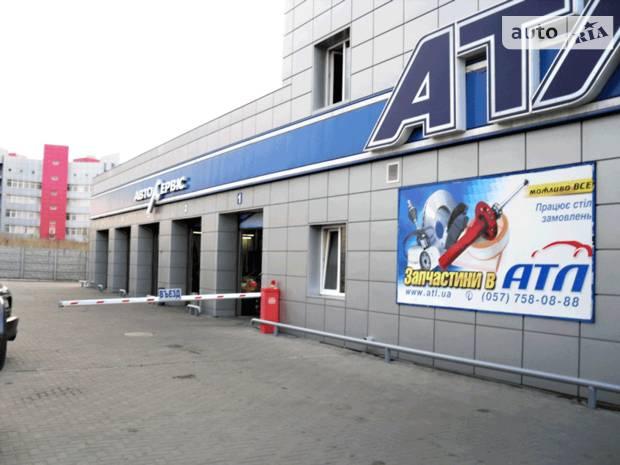 АТЛ на ул. Матюшенко, 3б