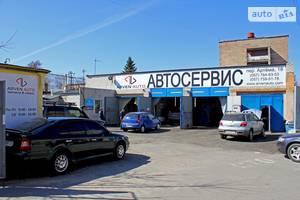 СТО Arven Auto