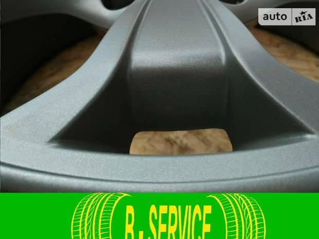 B-SERVICE