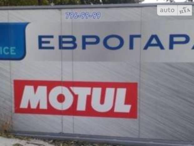 СТО Еврогараж