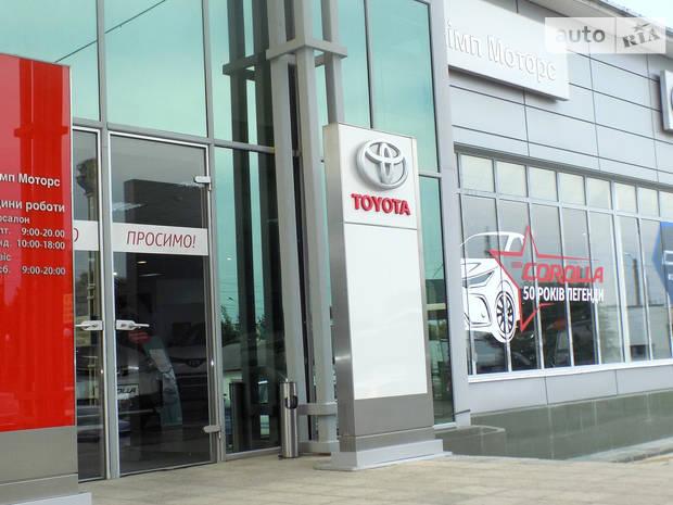 Тойота  Центр Черновцы «Олимп-Моторс» Тойота