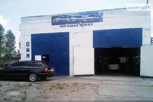 СТО BMW GARAGE Service