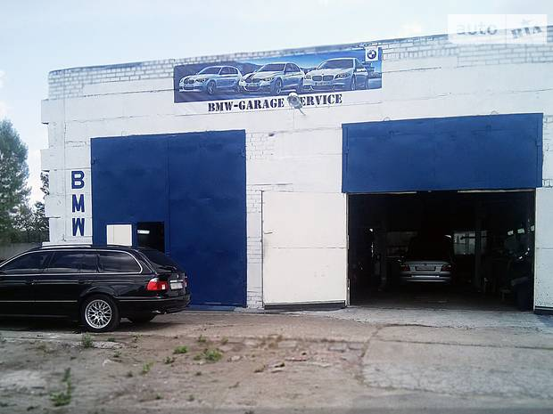 BMW GARAGE Service