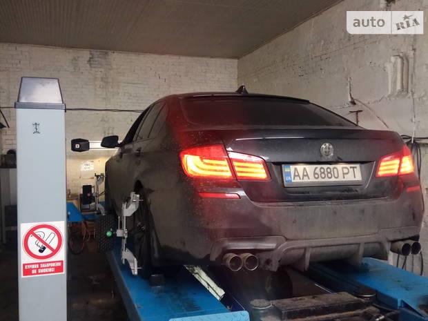 BMW Munchen Garage
