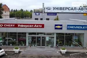 СТО АФ «Универсал-Авто»