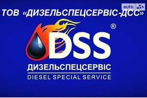 СТО ООО «ДИЗЕЛЬСПЕЦСЕРВИС»