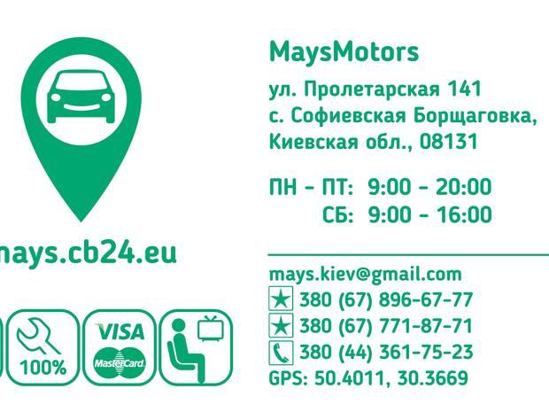 MaysMotors