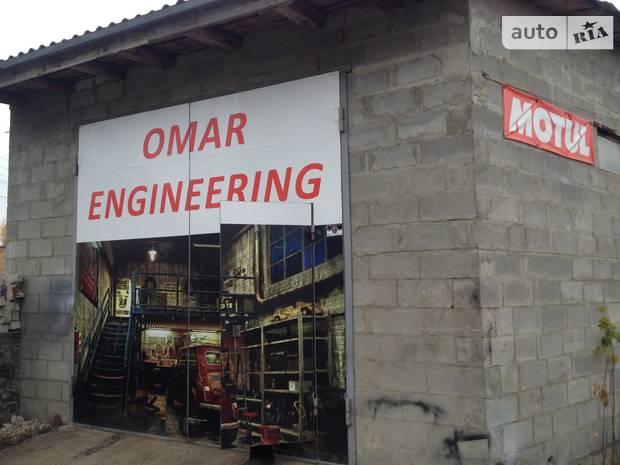 СТО OMAR-engineering
