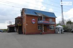 СТО Авто-Немиров