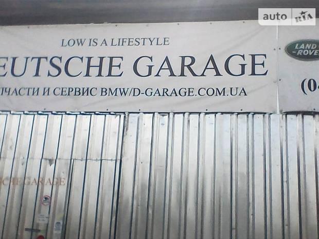 DEUTSCHE GARAGE