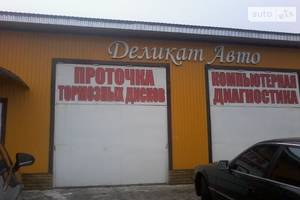 СТО ВІП-Автосервіс
