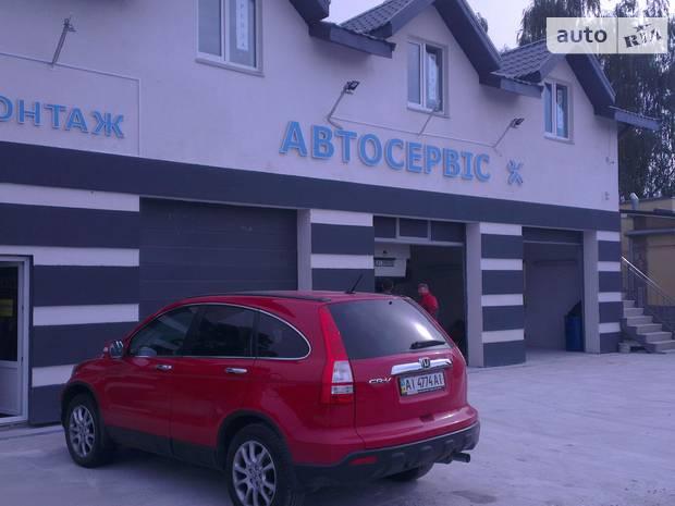 CЕРГОВ-СЕРВИС