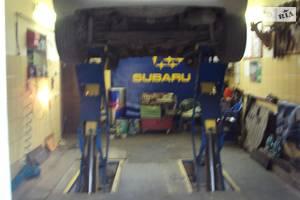 Subaruservice
