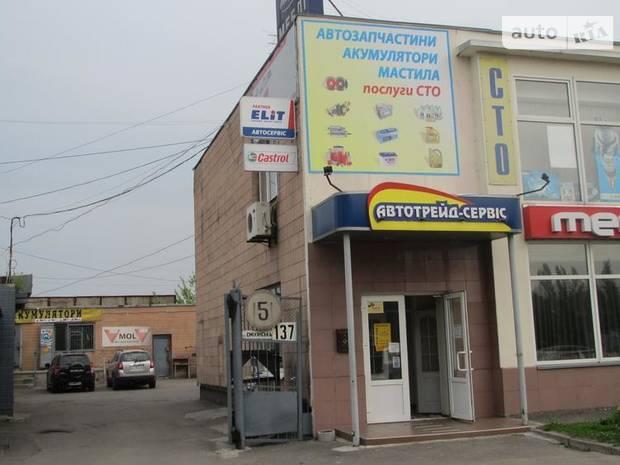 Автотрейд-Сервис