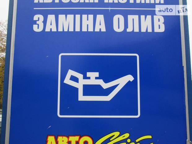 СТО Автосвіт