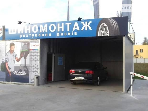 Бош Авто Сервис Бровакар