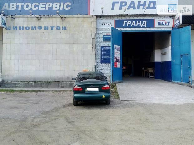 Автосервис Гранд Алтин